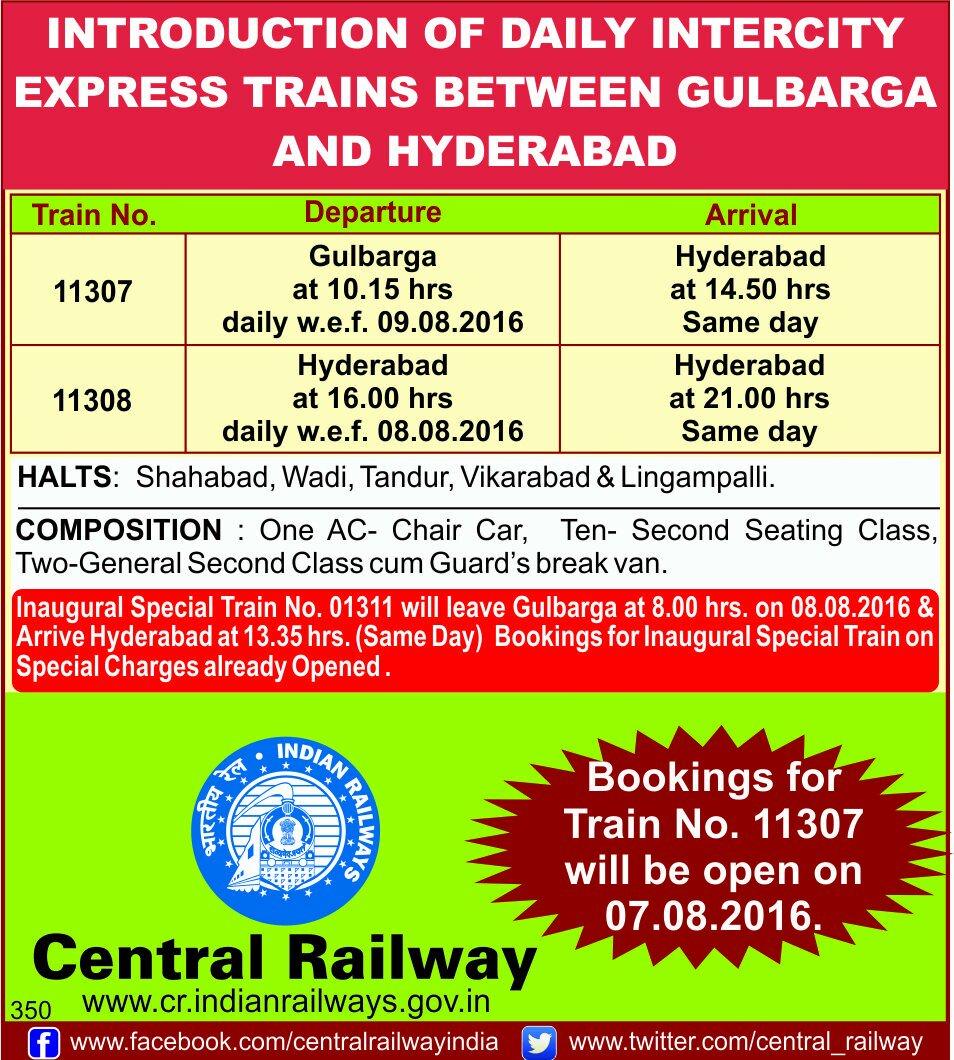 Central Railway Introduce Gulbarga - Hyderabad - Gulbarga Intercity Express