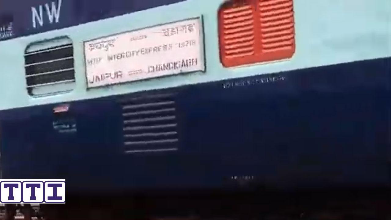 जयपुर-चंडीगढ इंटरसिटी का विस्तार हिमाचल के दौलतपुर तक