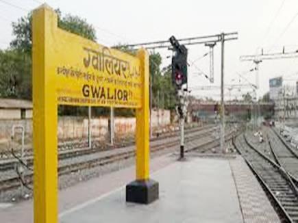 पश्चिम और उत्तर मध्य रेलवे के बीच फंसने के कारण नहीं बढ़ रही ग्वालियर-गुना रूट की स्पीड