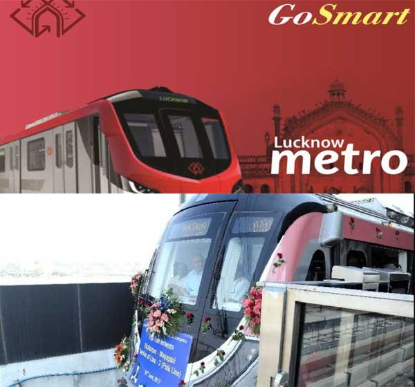 राजनाथ सिंह और योगीनाथ ने किया लखनऊ मेट्रो का उद्घाटन, आधुनिक तकनीकों का इस्तेमाल