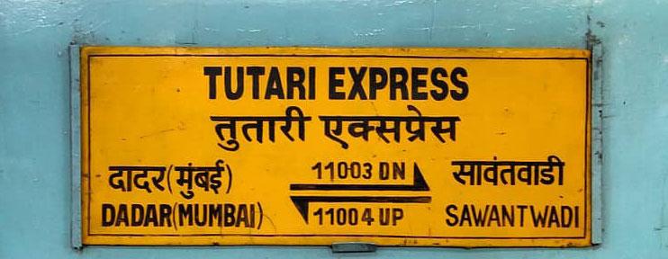 Tutari (Rajyarani) Express