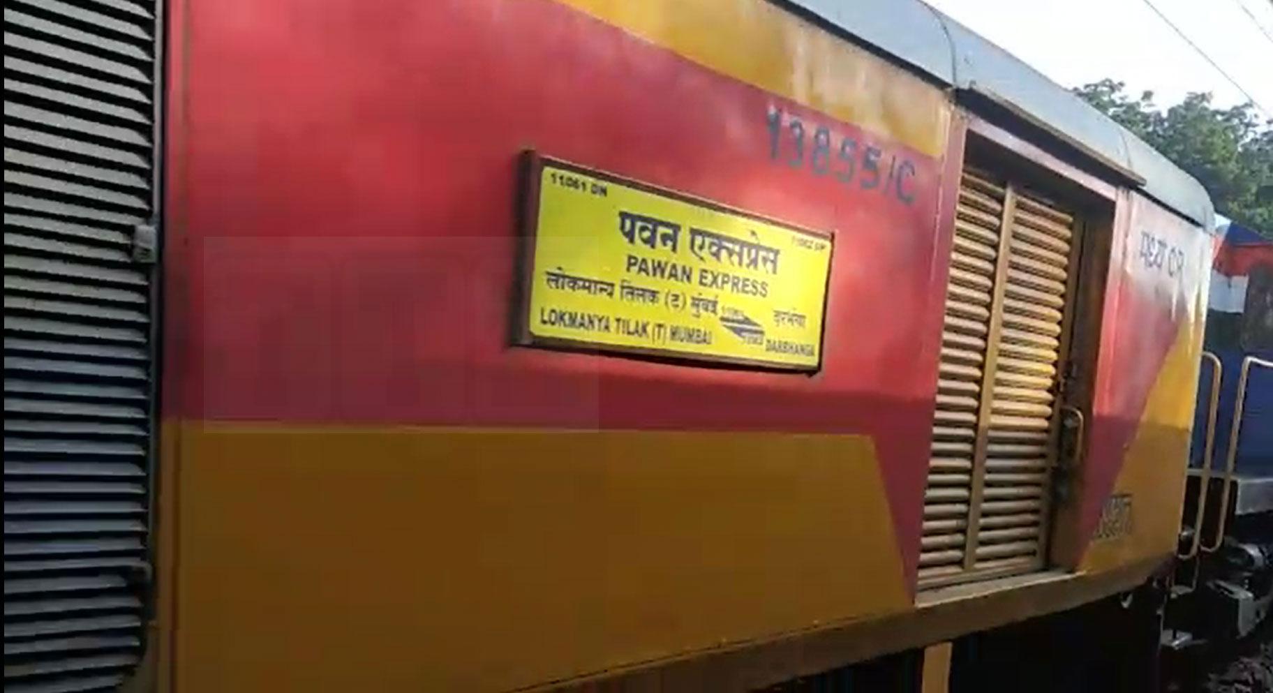 Darbhanga - Lokmanya Tilak Terminus Pawan Express