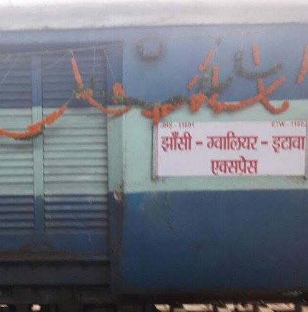 Etawah - Jhansi Link Express
