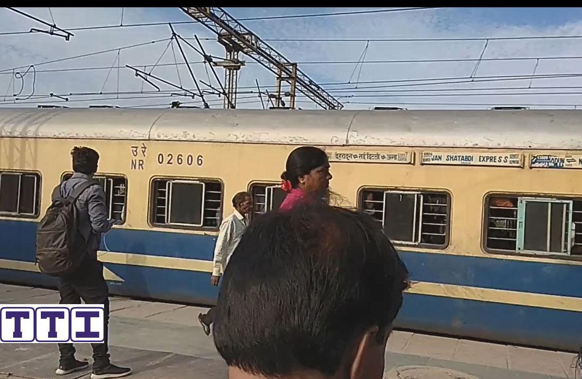 New Delhi - Dehradun Jan Shatabdi Express