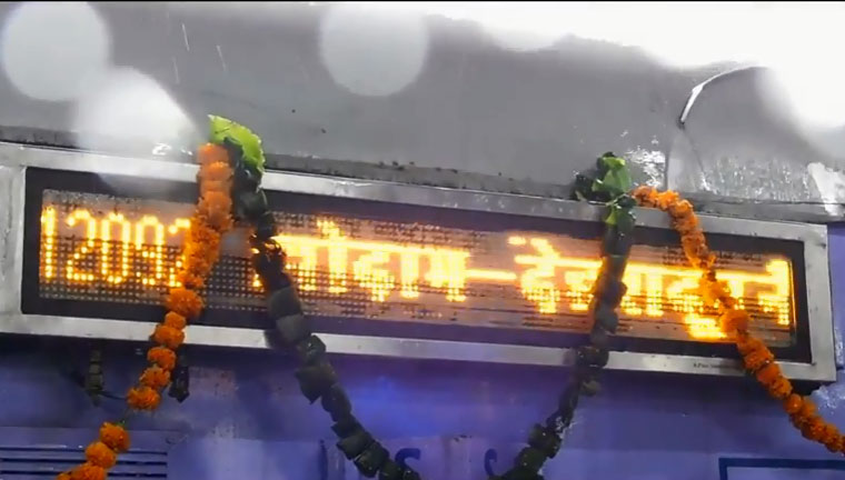 Doon - Naini Jan Shatabdi Express