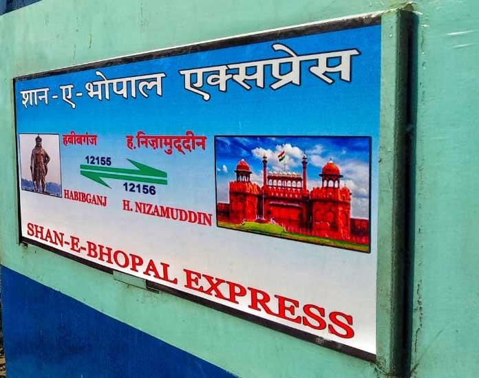 Shaan E Bhopal SF Express