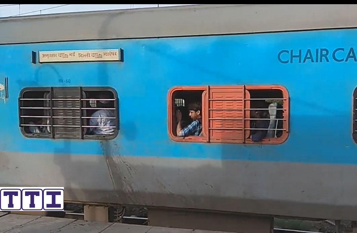 New Delhi - Amritsar Intercity Express