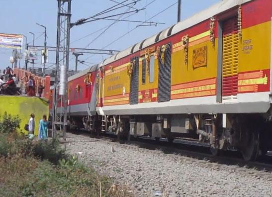Vaishali SuperFast Express