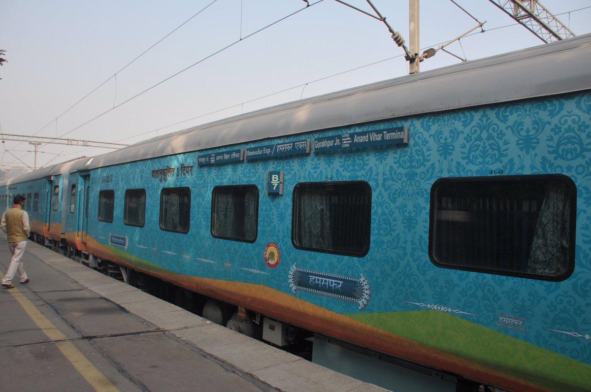 Anand Vihar - Gorakhpur Humsafar Express