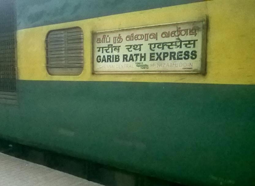 Hazrat Nizamuddin - MGR Chennai Central Garib Rath Express