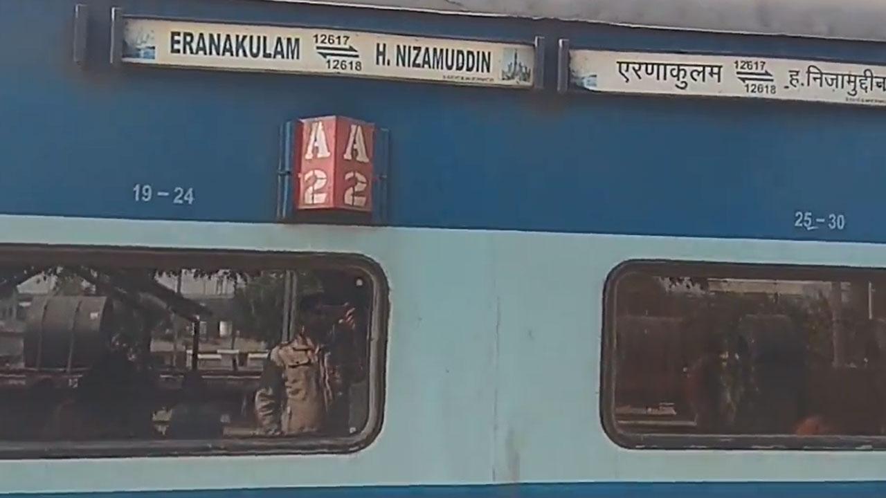 Mangala Lakshadweep Express