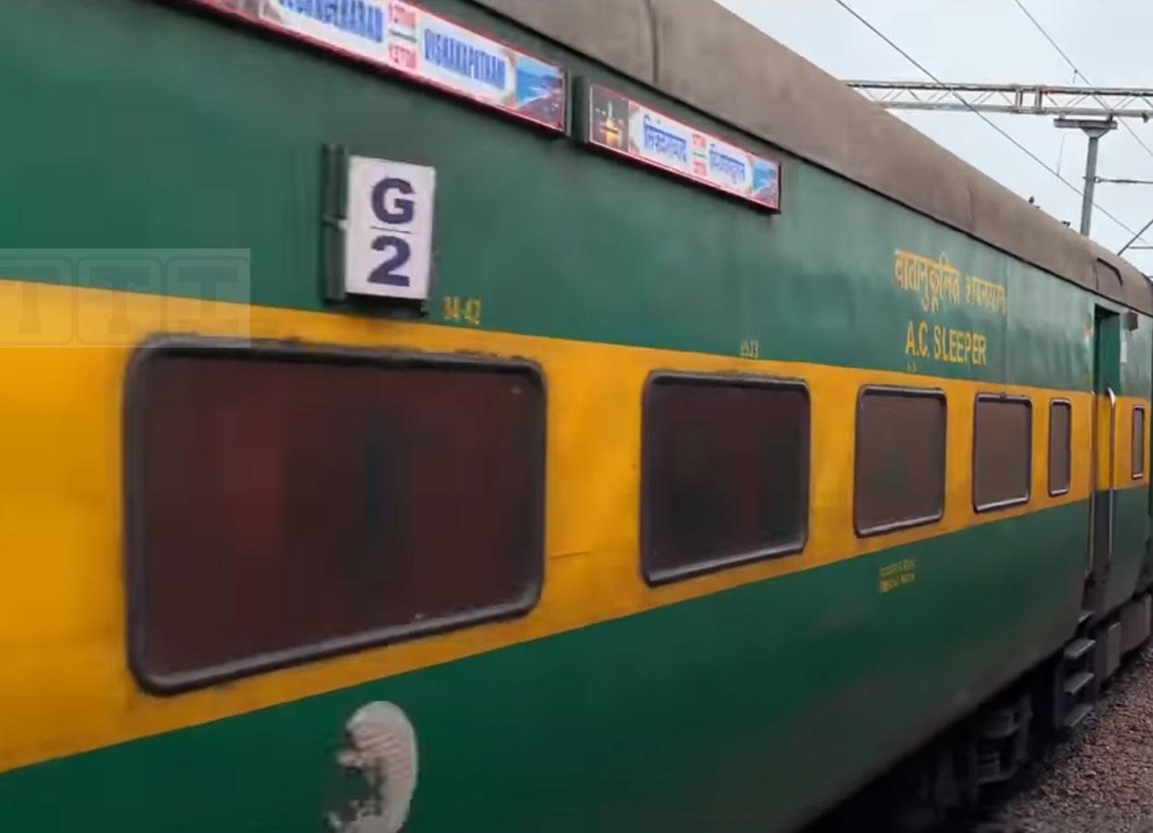 Secunderabad - Visakhapatnam Garib Rath Express