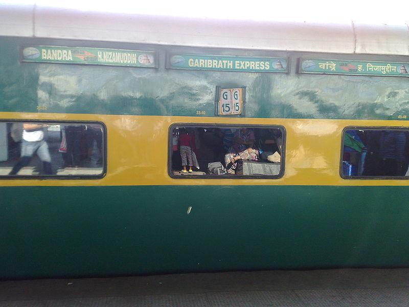 Bandra Terminal - Hazrat Nizamuddin Garib Rath Express