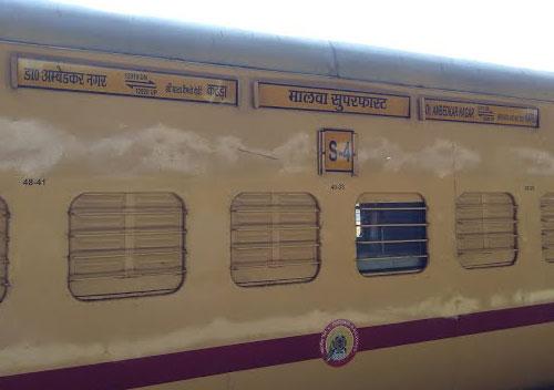Malwa SF Express