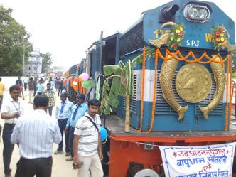 Champaran Satyagrah Weekly Express