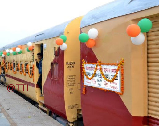 Padmavat Express