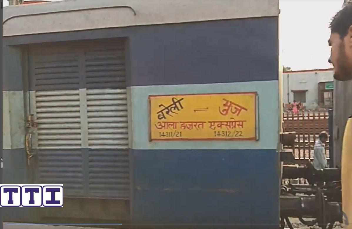 Ala Hazrat Express