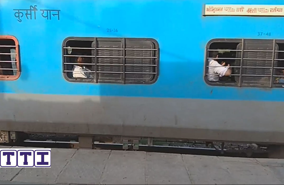 Jalandhar - New Delhi InterCity Express