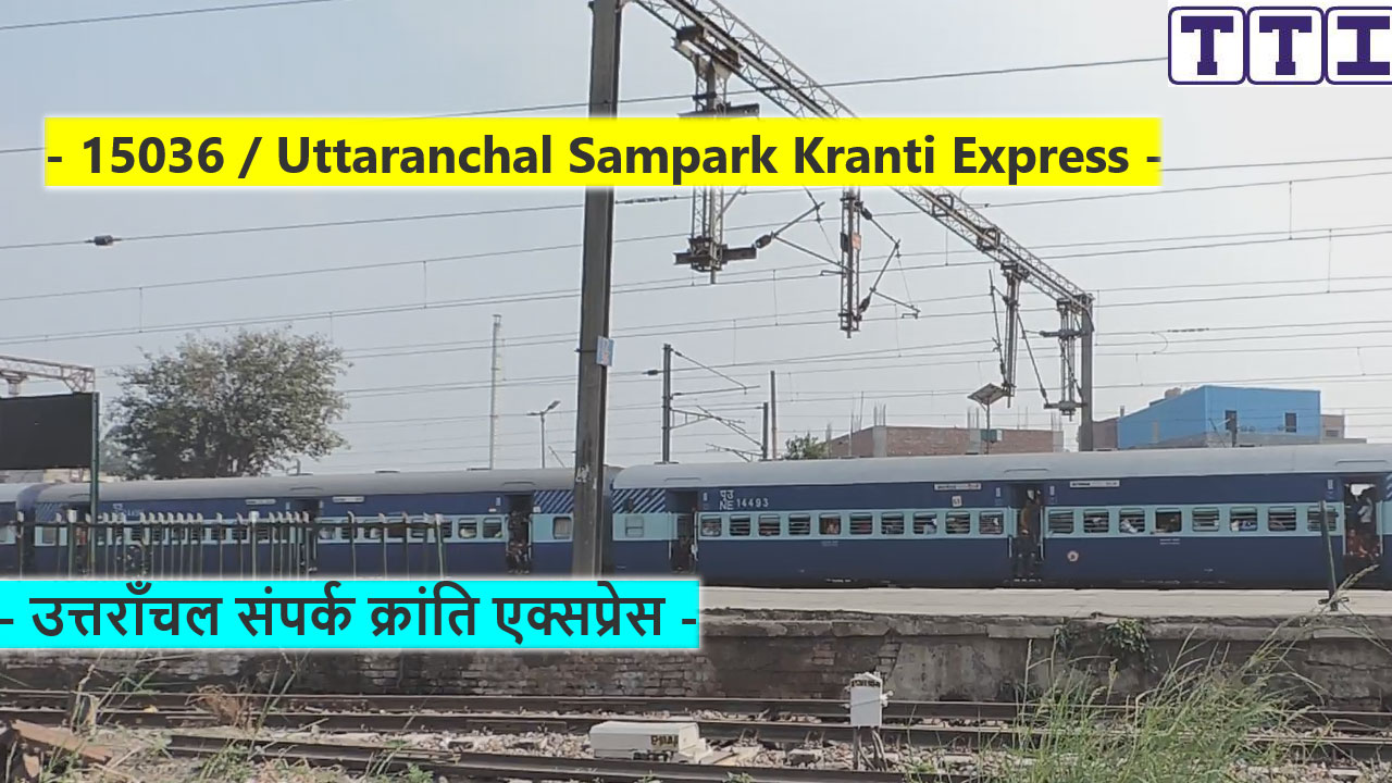 Uttaranchal Sampark Kranti Express
