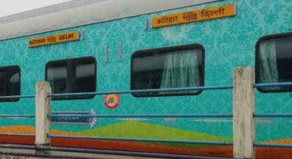 Katihar - Delhi Champaran Humsafar Express