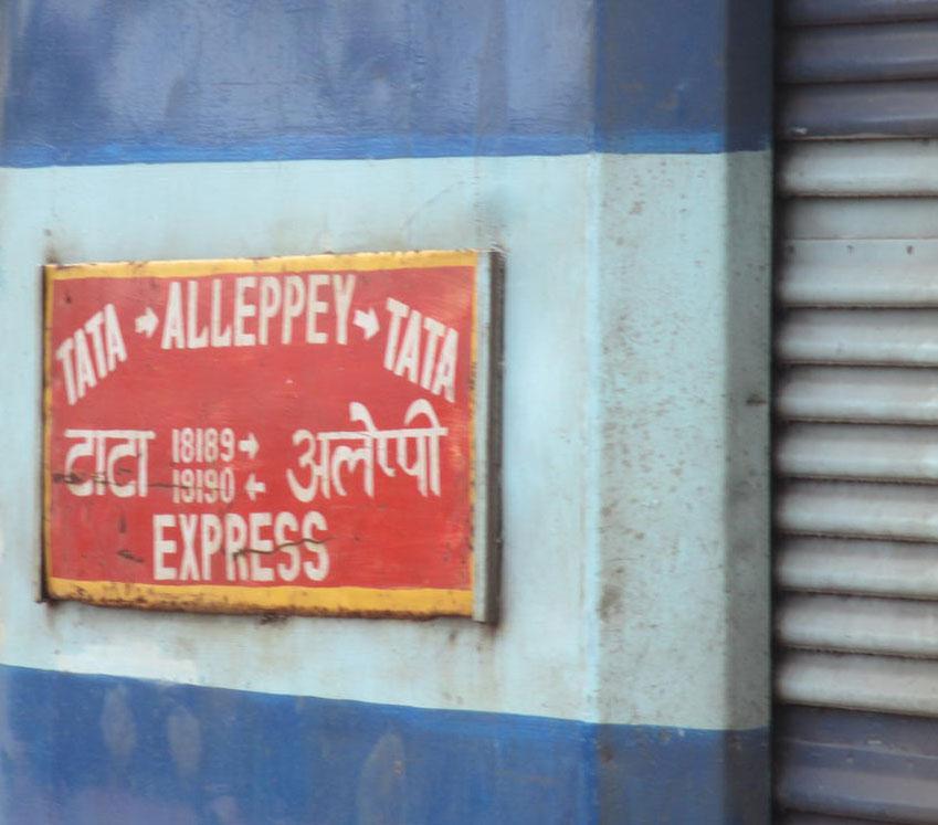 Tatanagar - Alappuzha Express (Slip)