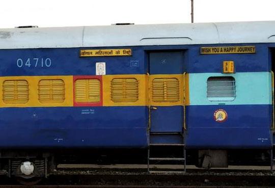 Bilaspur - Rewa Express