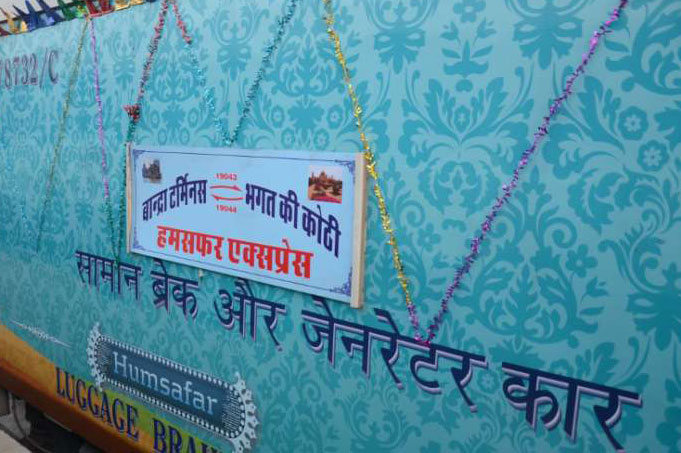 Bandra Terminus - Bhagat Ki Kothi Humsafar Express