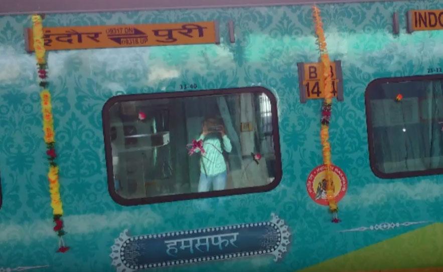 Indore - Puri Humsafar Express
