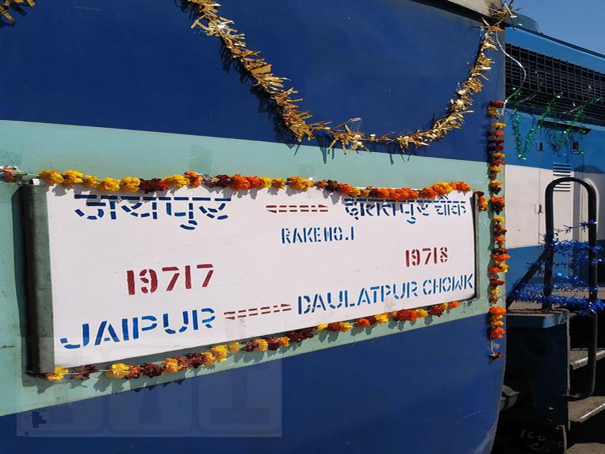 Jaipur - Daulatpur Chowk Intercity Express
