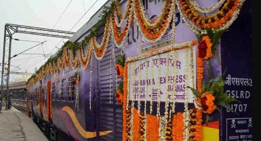 Vadodara - Varanasi Mahamana Express