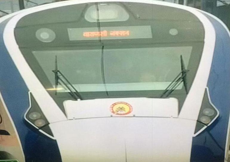 New Delhi - Varanasi Vande Bharat Express