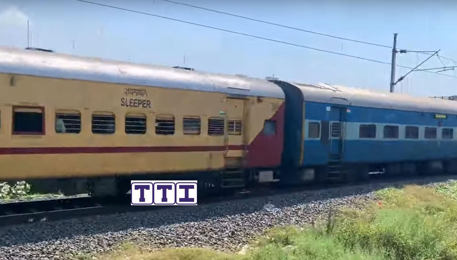 Sangrami Express