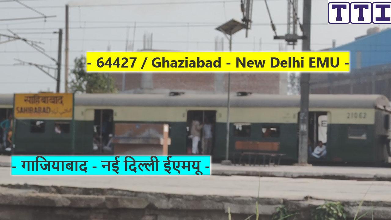 Ghaziabad - New Delhi EMU