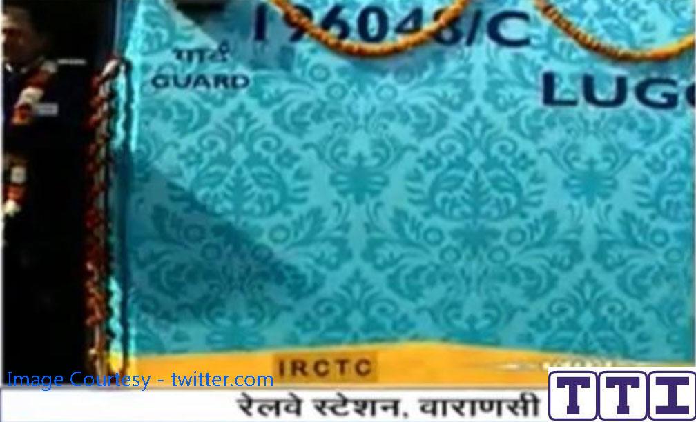 IRCTC Kashi Mahakal Humsafar Express