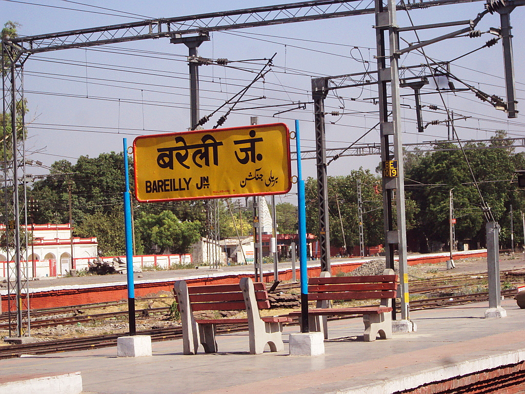 Bareilly Junction