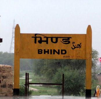 Bhind