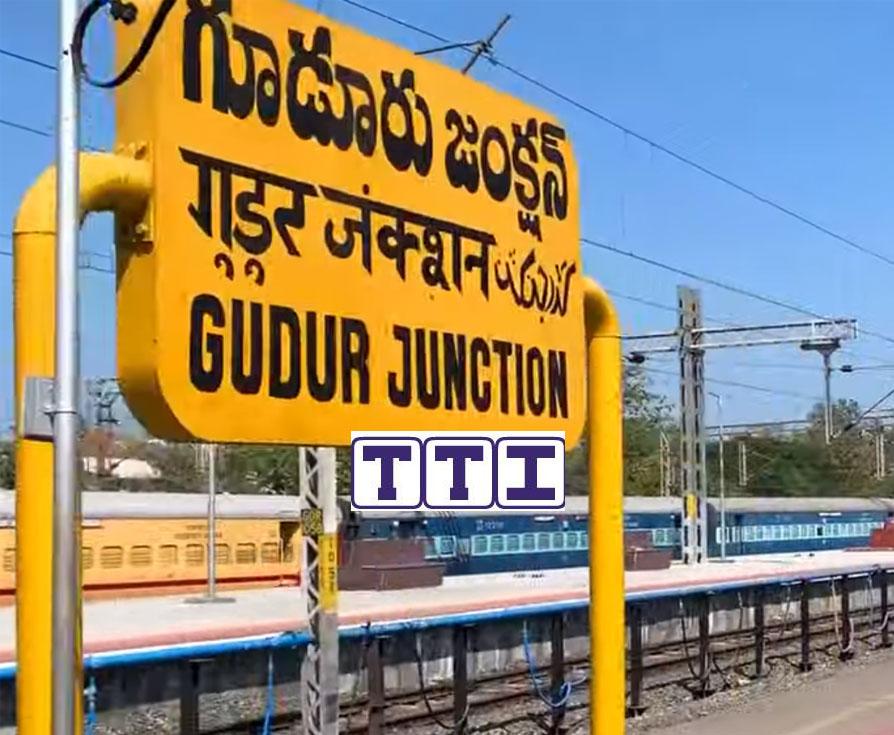 Gudur Junction