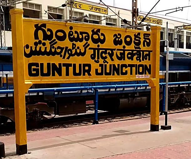 Guntur Junction