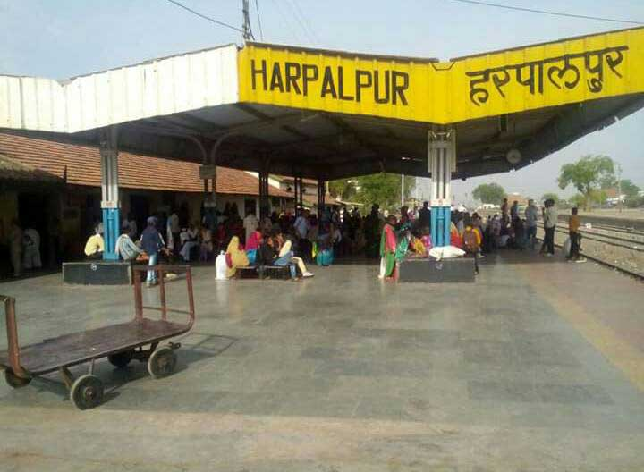 Harpalpur