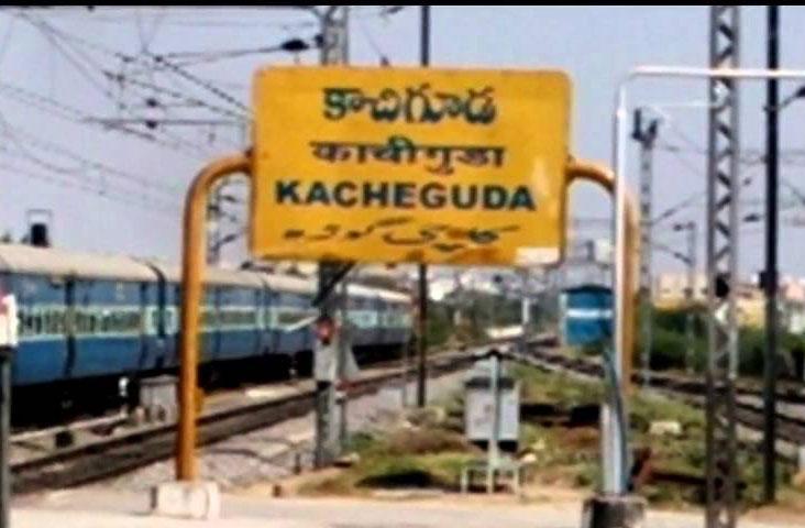 Kacheguda
