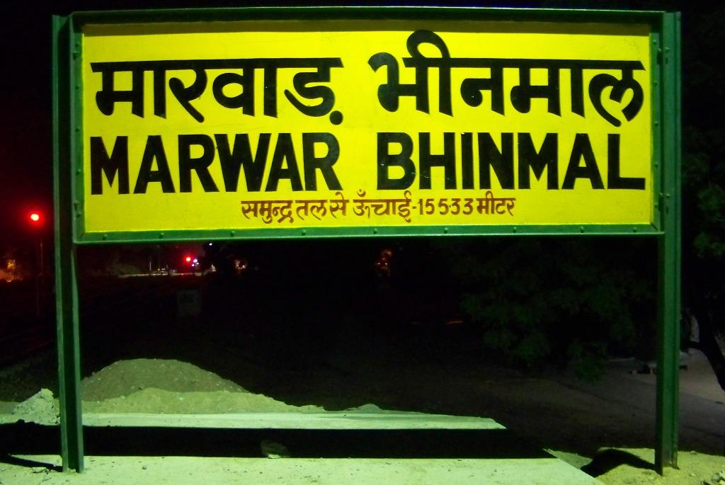 Marwar Bhinmal