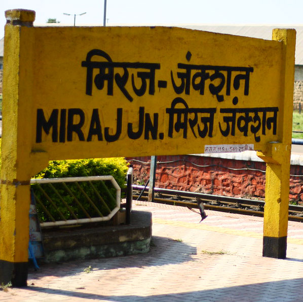 Miraj Junction