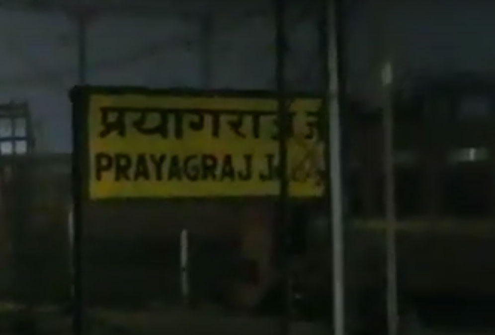 Prayagraj Junction