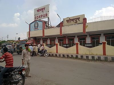 Sonpur Junction
