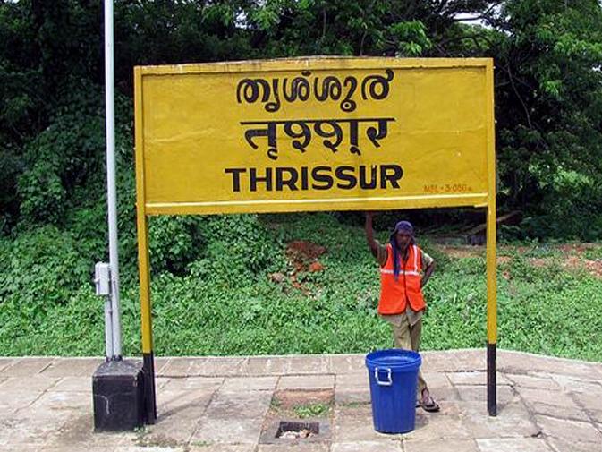 Thrissur