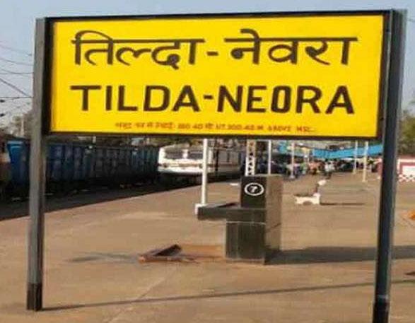 Tilda Neora