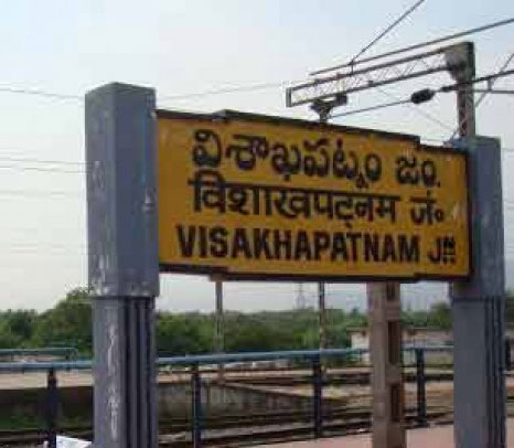 Visakhapatnam Junction