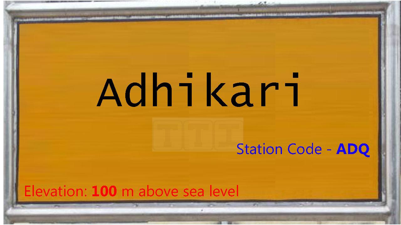 Adhikari