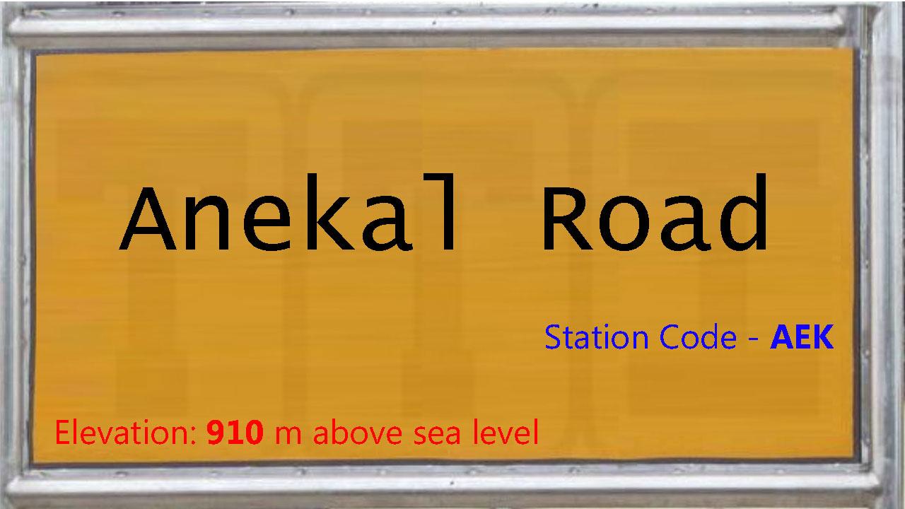 Anekal Road