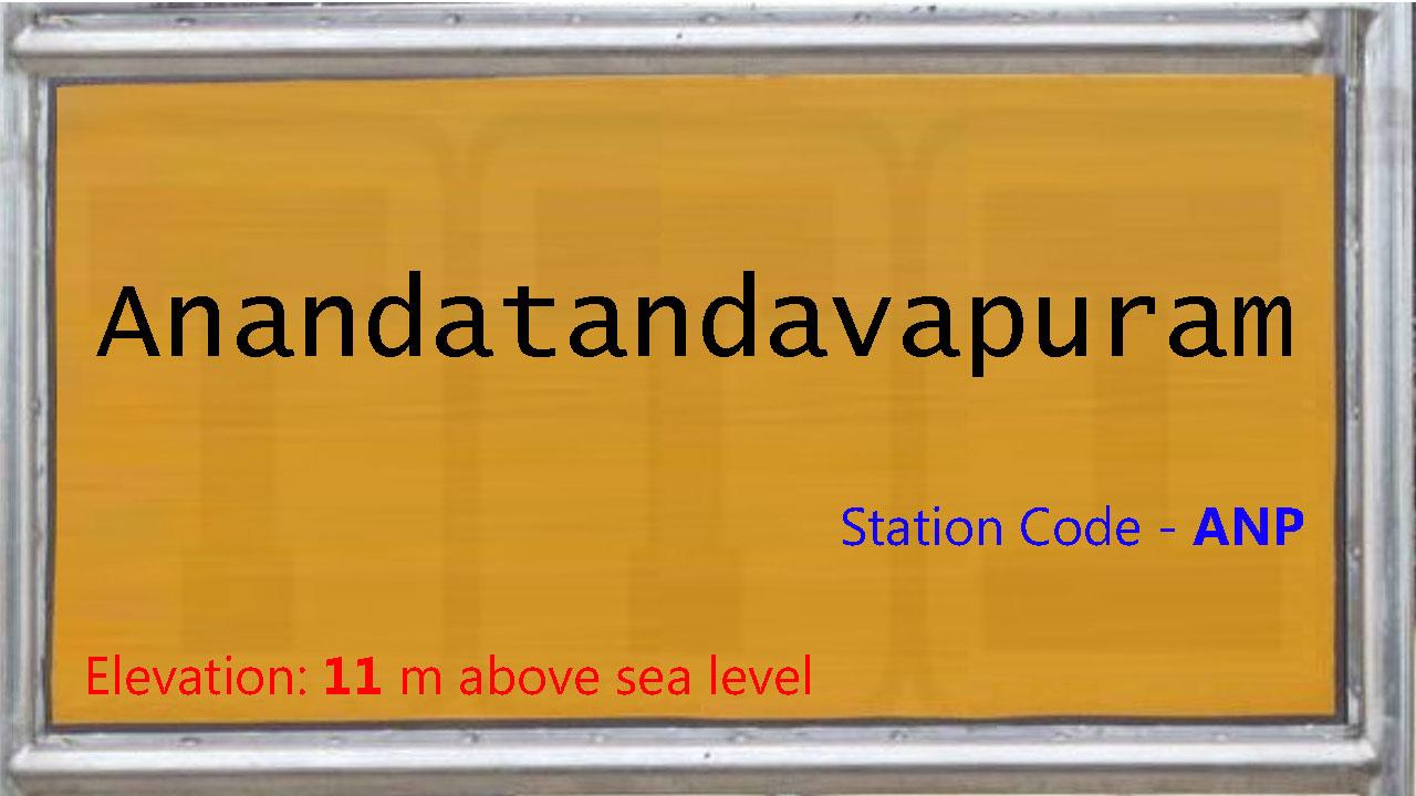 Anandatandavapuram